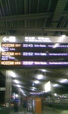 パッケージ松浦 のブログ-100219_2234~01.jpg