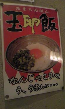 パッケージ松浦 のブログ-100219_1231~01.jpg