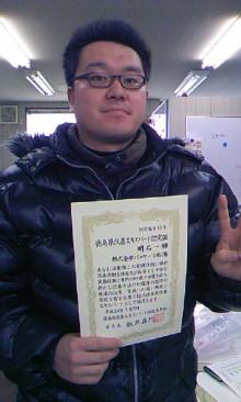 パッケージ松浦 のブログ-100318_0917~01.jpg
