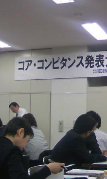 パッケージ松浦 のブログ-100320_1607~01.jpg