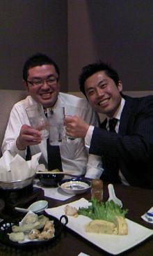 パッケージ松浦 のブログ-100323_2056~01.jpg