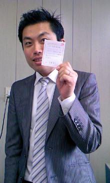 パッケージ松浦 のブログ-100402_1140~01.jpg
