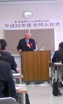 パッケージ松浦 のブログ-100403_1126~01.jpg