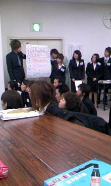 パッケージ松浦 のブログ-100406_1745~01.jpg