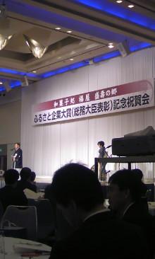 パッケージ松浦 のブログ-100412_1924~02.jpg