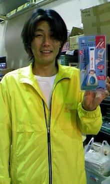 パッケージ松浦 のブログ-100304_1241~01.jpg