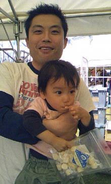 パッケージ松浦 のブログ-100418_1104~02.jpg
