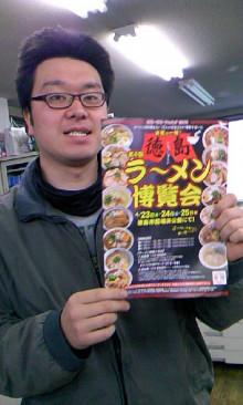 パッケージ松浦 のブログ-100422_0941~01.jpg