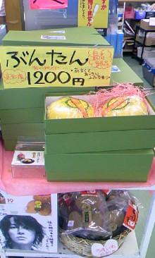 パッケージ松浦 のブログ-100330_1455~01.jpg