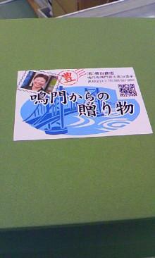 パッケージ松浦 のブログ-100330_1455~03.jpg