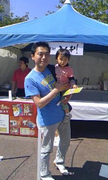パッケージ松浦 のブログ-100425_1006~01.jpg