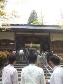 パッケージ松浦 のブログ-20100508134545.jpg