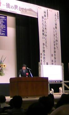 パッケージ松浦 のブログ-100522_1031~01.jpg