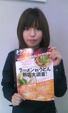 パッケージ松浦 のブログ-100528_1551~01.jpg