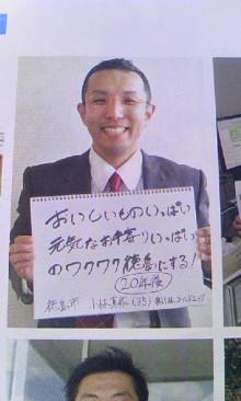 パッケージ松浦 のブログ-100528_1548~02.jpg