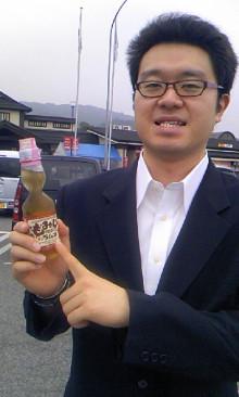 パッケージ松浦 のブログ-100702_0917~02.jpg