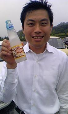 パッケージ松浦 のブログ-100702_0917~01.jpg