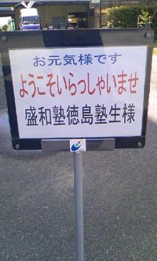 パッケージ松浦 のブログ-100723_1128~01.jpg