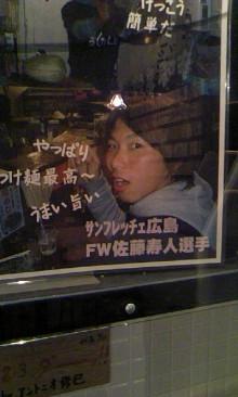 パッケージ松浦 のブログ-100922_1729~01.jpg