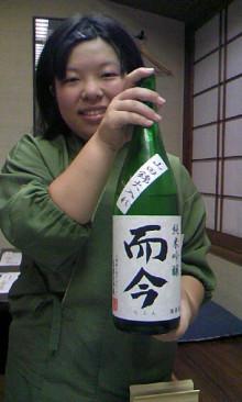 パッケージ松浦 のブログ-100921_1930~01.jpg