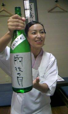 パッケージ松浦 のブログ-100921_1954~01.jpg