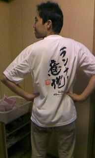 パッケージ松浦 のブログ-100926_1732~020001.jpg