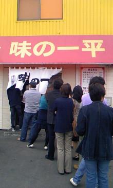 パッケージ松浦 のブログ-101009_1239~01.jpg