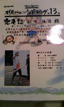 パッケージ松浦 のブログ-101020_0518~01.jpg