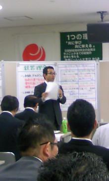 パッケージ松浦 のブログ-101030_1510~01.jpg