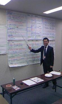 パッケージ松浦 のブログ-101119_1307~01.jpg
