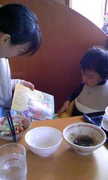 パッケージ松浦 のブログ-101120_1128~01.jpg