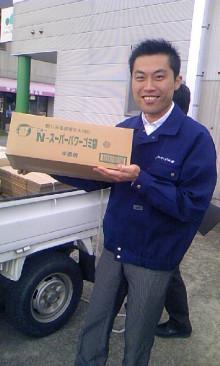 パッケージ松浦 のブログ-110316_1202~02.jpg