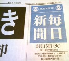 パッケージ松浦 のブログ-毎日 表紙