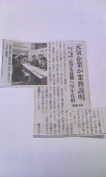 パッケージ松浦 のブログ-110331_1459~01.jpg