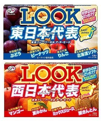 【不二家「LOOK」が東西フレーバー対決?! 東日本代表VS西日本代表 パッケージ】