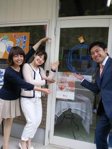 パッケージマーケティング 松浦陽司のブログ-DSC_0248.JPG