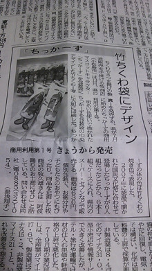 パッケージマーケティング 松浦陽司のブログ-DSC_0433.JPG