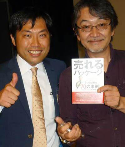 ◆コンサルタント藤村正宏のエクスマブログ◆-パッケージデザイン