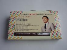 blog_import_5552ccb8193c1