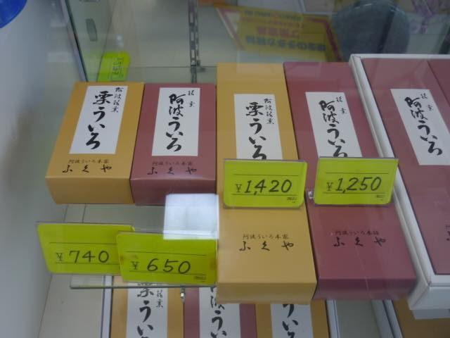 blog_import_5552d5166de03