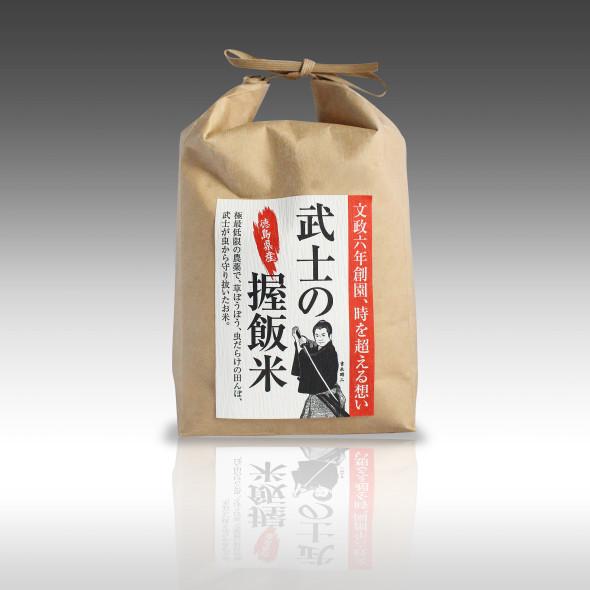 【西地食品の吉永昭二さんが思いを込めて届ける「武士の握り飯米」】