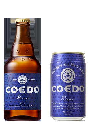 コエドビール瑠璃 COEDO (1)