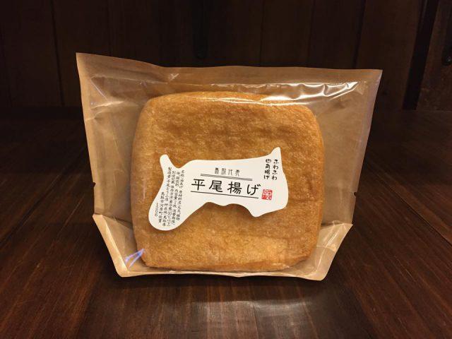 平尾とうふ店 鳥取代表 平尾揚げ 開発秘話 (3)