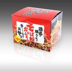 【現場・売り場のお客さんのニーズから生まれた「徳島の職人が作ったそば粉かりんとう5個入り」パッケージ】