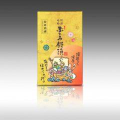 """【いつもより話が弾むお菓子】~日乃出本店さんの年始限定""""七福神""""ぶどう饅頭パッケージ~"""