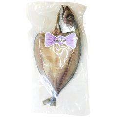 【豊田商店の干物はとっても紳士?!だって、蝶ネクタイしてますから!】