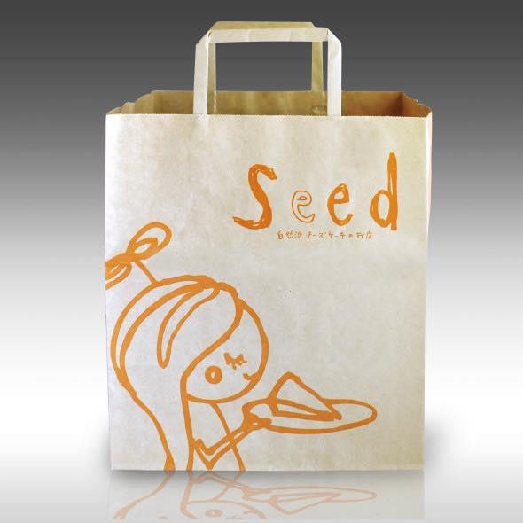 seed-590x590