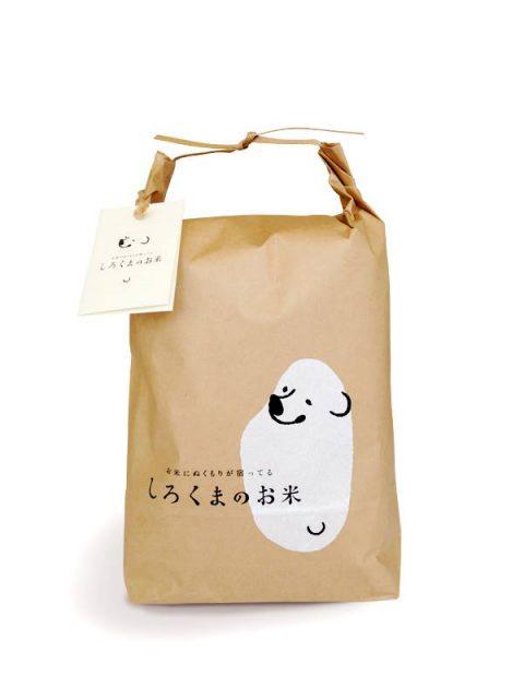 shirokumanookome01