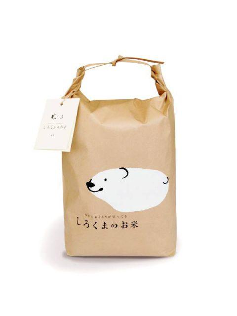 shirokumanookome03